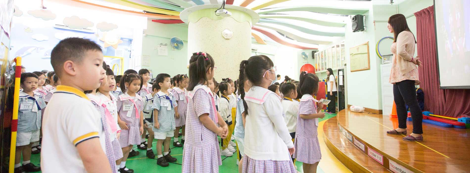 中華基督教青年會上水幼稚園服務介紹頁面橫幅